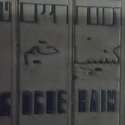 Sinagoga no meio de Teerã! Essa me impressionou! Não imaginei que iria haver judeus por lá!